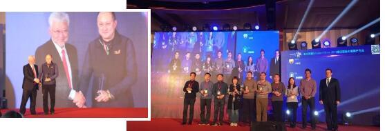 质量盛典——嘉宾颁奖