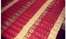 质量盛典——故宫日历